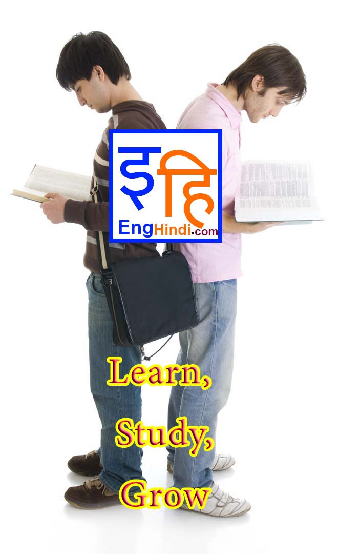 Hindi Meaning of VIRGIN - VIRGIN का हिन्दी अर्थ