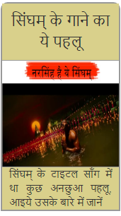 versa meaning in hindi